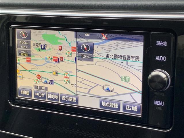 「トヨタ」「オーリス」「コンパクトカー」「岩手県」の中古車11