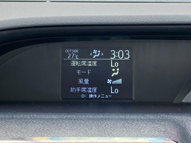 X トヨタセーフティセンス 純正ナビ 衝突軽減ブレーキ クルーズコントロール バックカメラ ETC 片側電動スライドドア ワンセグTV Bluetooth LEDヘッドライト(10枚目)