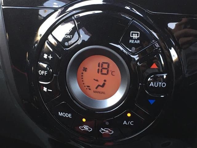 ニスモ ワンオーナー/エマージェンシーブレーキ/コーナーセンサー/スーパーチャージャー/社外HDDナビ/CD/DVD/MSV/FM/AM/LED/フォグランプ/シャークフィンアンテナ(11枚目)