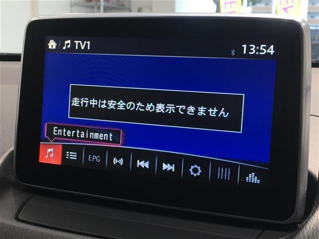 13S ワンオーナー/純正ナビ/ETC/Bカメラ/LEDヘッドライト(10枚目)