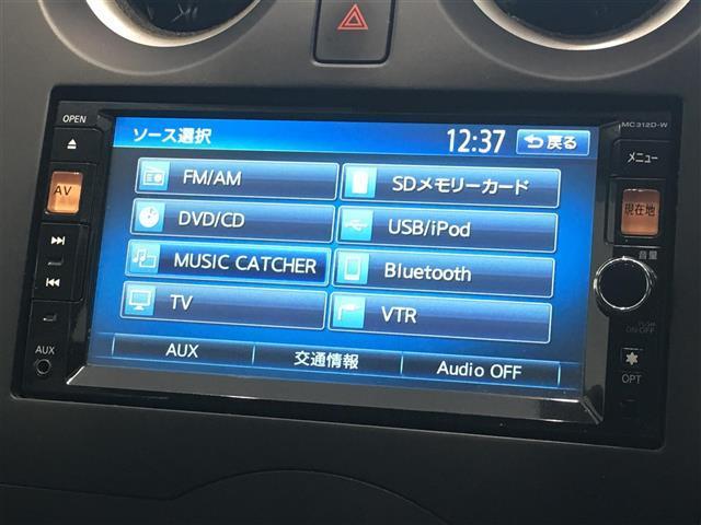 X DIG-S アラウンドビューモニター/純正ナビ/ETC/純正フロアマット(6枚目)