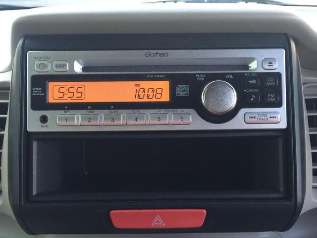ホンダ N BOX G 純正CDオーディオ スマートキー ETC