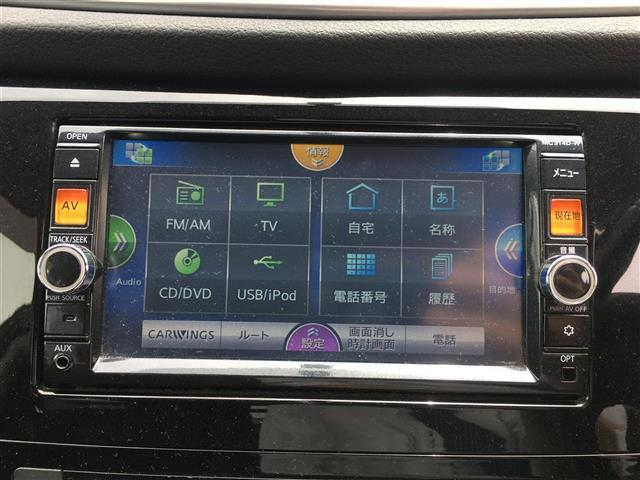 「日産」「エクストレイル」「SUV・クロカン」「大阪府」の中古車20