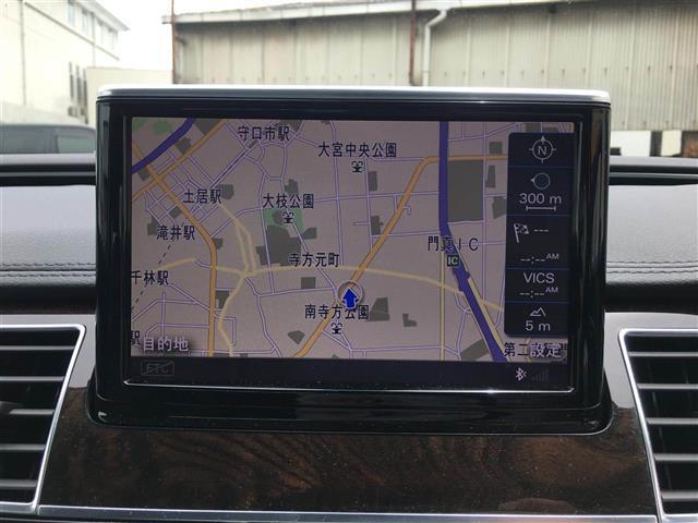「アウディ」「A8」「セダン」「大阪府」の中古車17