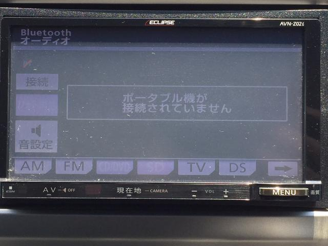 「ホンダ」「フリード」「ミニバン・ワンボックス」「高知県」の中古車5