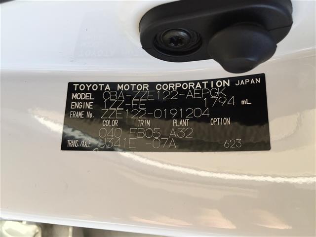 「トヨタ」「カローラ」「セダン」「富山県」の中古車14