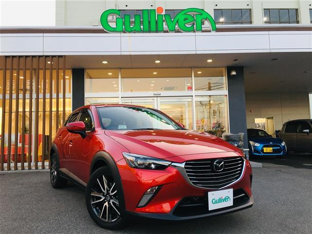 「マツダ」「CX-3」「SUV・クロカン」「青森県」の中古車4