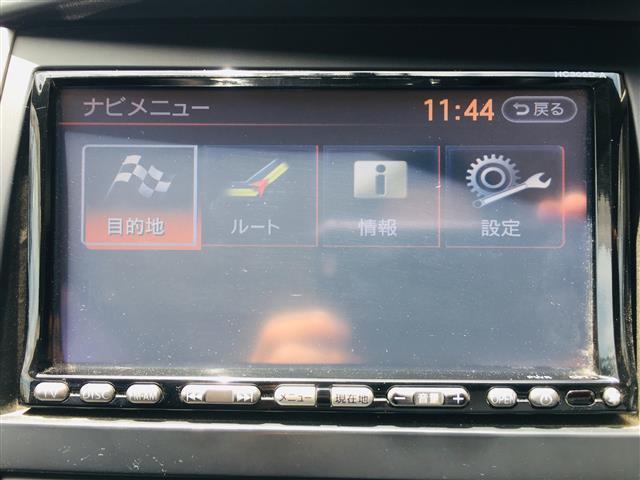 「日産」「セレナ」「ミニバン・ワンボックス」「秋田県」の中古車9