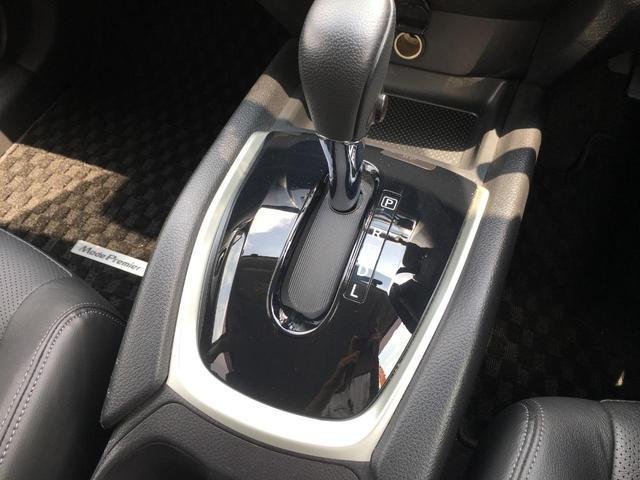 日産 エクストレイル モード・プレミア オーテック30th ワンオーナー 衝突軽減