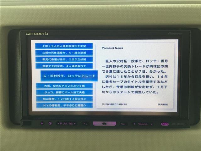 ココアプラスX HDDナビ ワンセグTV アイドリングストップ ルーフレール スマートキー(8枚目)