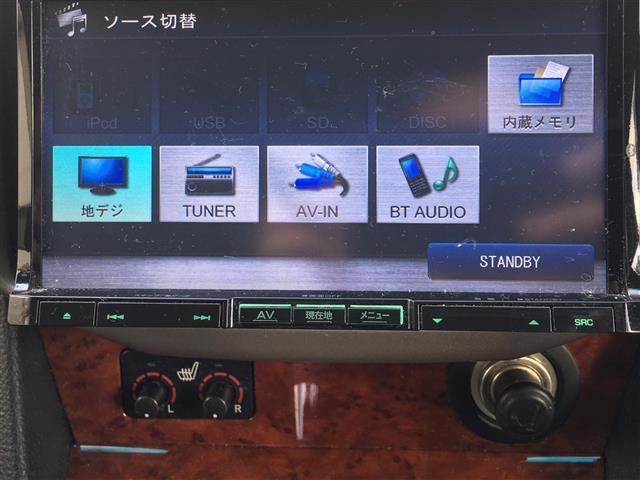 トヨタ ハリアー 240G Lパッケージ 革シート メモリーナビ バックカメラ