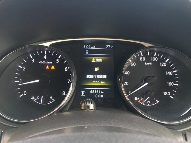 モード・プレミア エマージェンシーブレーキパッケージ 4WD 純正8インチメモリナビ フルセグTV バックカメラ パワーバックドア レザーシート シートヒーター エマージェンシーブレーキ 踏み間違い防止アシスト LEDヘッドライト 3列シート ETC(27枚目)