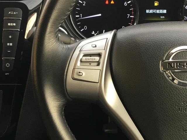 モード・プレミア エマージェンシーブレーキパッケージ 4WD 純正8インチメモリナビ フルセグTV バックカメラ パワーバックドア レザーシート シートヒーター エマージェンシーブレーキ 踏み間違い防止アシスト LEDヘッドライト 3列シート ETC(29枚目)