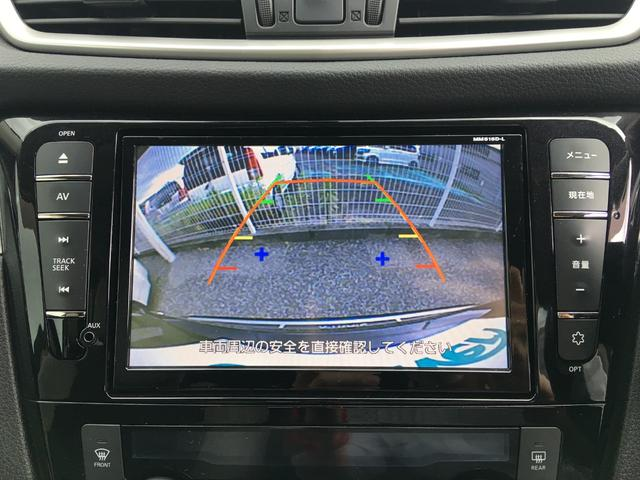 モード・プレミア エマージェンシーブレーキパッケージ 4WD 純正8インチメモリナビ フルセグTV バックカメラ パワーバックドア レザーシート シートヒーター エマージェンシーブレーキ 踏み間違い防止アシスト LEDヘッドライト 3列シート ETC(36枚目)