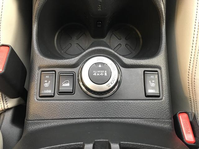 モード・プレミア エマージェンシーブレーキパッケージ 4WD 純正8インチメモリナビ フルセグTV バックカメラ パワーバックドア レザーシート シートヒーター エマージェンシーブレーキ 踏み間違い防止アシスト LEDヘッドライト 3列シート ETC(39枚目)