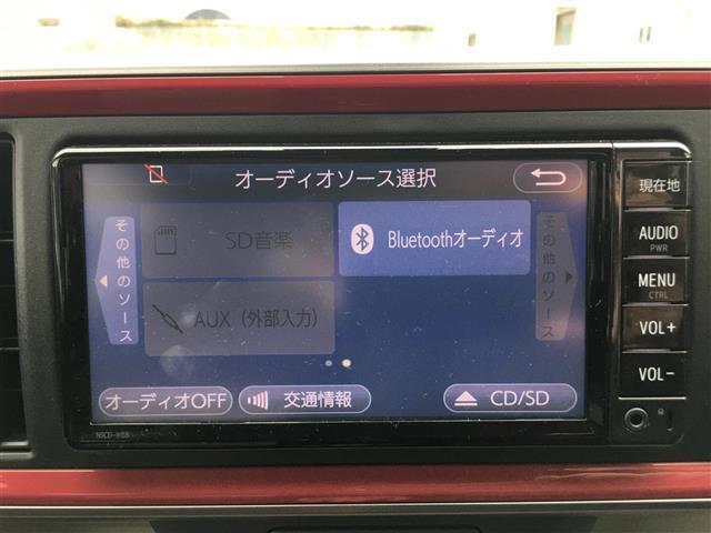モーダ S 衝突被害軽減システム ワンオーナー 純正ナビ ワンセグテレビ Bluetooth バックカメラ スマートキー プッシュスタート  赤黒ツートンカラー LEDヘッドライト アイドリングストップ ETC(13枚目)