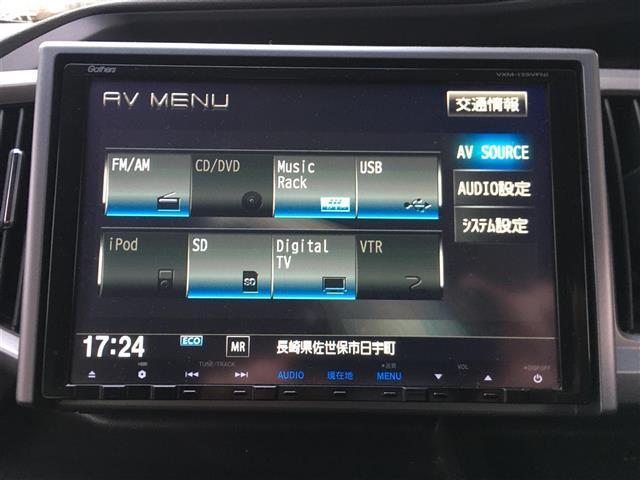 Z クールスピリット 純正9インチナビ CD DVD フルセグTV バックカメラ 両側電動ドア ETC パドルシフト クルーズコントロール ハーフレザー オートライト HID 革ステアリング 純正17インチアルミ(12枚目)