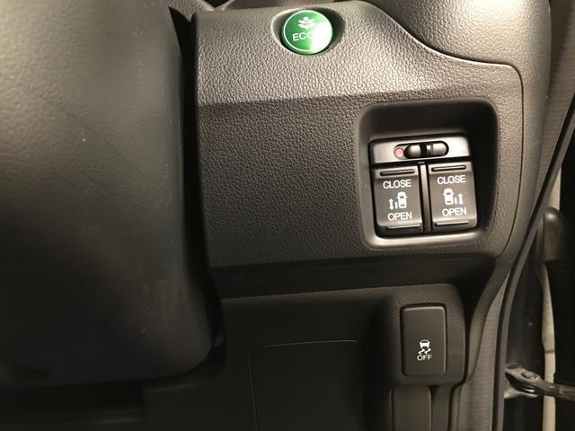 カスタム G ターボパケ 4WD ワンオーナー エンスタ(15枚目)