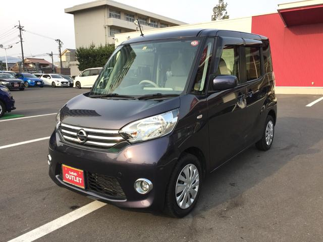 「日産」「デイズルークス」「コンパクトカー」「島根県」の中古車15