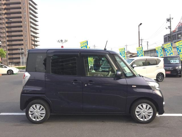 「日産」「デイズルークス」「コンパクトカー」「島根県」の中古車20