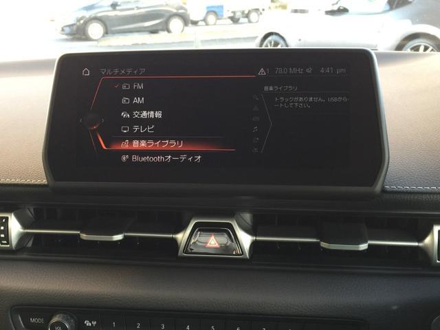 「トヨタ」「スープラ」「クーペ」「埼玉県」の中古車25