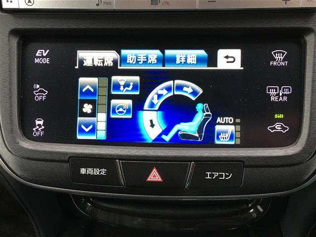 「トヨタ」「クラウンハイブリッド」「セダン」「埼玉県」の中古車11