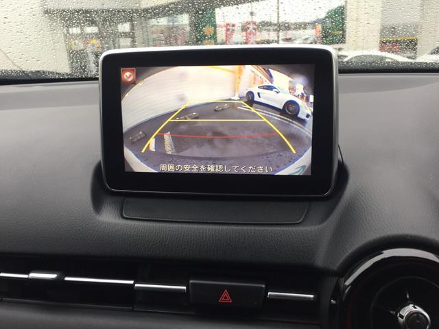 「マツダ」「CX-3」「SUV・クロカン」「埼玉県」の中古車3