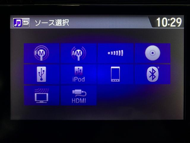 【Hondaインターナビ+リンクアップフリー+ETC(ナビ連動)】CD/DVD/Bluetooth/フルセグTV/HDMI/USB