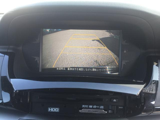HDDナビエディション フルセグ Bカメラ HID ETC(19枚目)