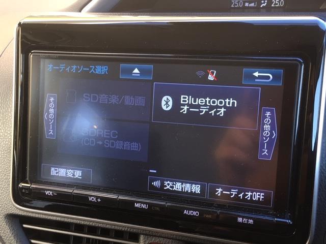 ZS 煌II ワンオーナー/純正9インチナビ・CD・DVD・Bluetooth・SD/バックカメラ/両側電動スライド/LED/オートハイビーム機能/衝突軽減/レーンキープ/リアロールサンシェイド/保証書取説スペア有(4枚目)