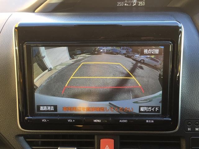 ZS 煌II ワンオーナー/純正9インチナビ・CD・DVD・Bluetooth・SD/バックカメラ/両側電動スライド/LED/オートハイビーム機能/衝突軽減/レーンキープ/リアロールサンシェイド/保証書取説スペア有(5枚目)