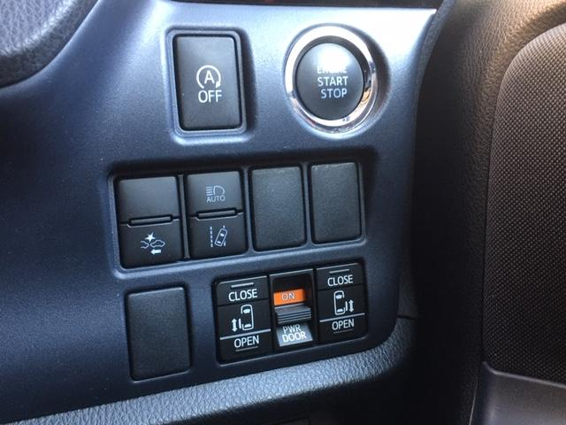 ZS 煌II ワンオーナー/純正9インチナビ・CD・DVD・Bluetooth・SD/バックカメラ/両側電動スライド/LED/オートハイビーム機能/衝突軽減/レーンキープ/リアロールサンシェイド/保証書取説スペア有(27枚目)