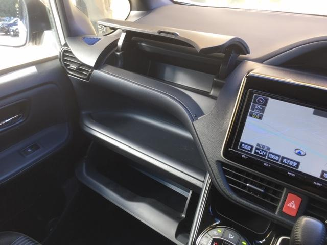 ZS 煌II ワンオーナー/純正9インチナビ・CD・DVD・Bluetooth・SD/バックカメラ/両側電動スライド/LED/オートハイビーム機能/衝突軽減/レーンキープ/リアロールサンシェイド/保証書取説スペア有(32枚目)