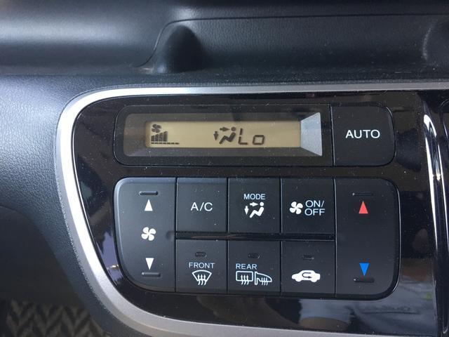 G・ターボパッケージ 4WD・ナビ・両側パワスラ・HID(7枚目)