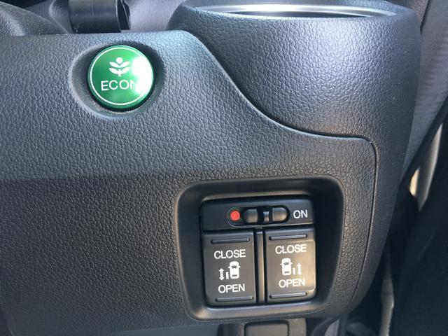 G・ターボパッケージ 4WD・ナビ・両側パワスラ・HID(14枚目)