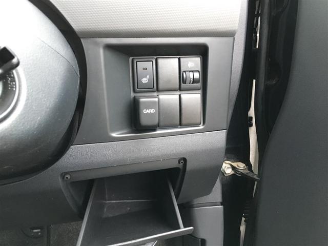 FX-Sリミテッド 4WD CD MD 純正アルミ(4枚目)
