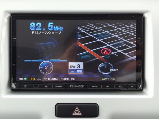 マツダ フレアクロスオーバー XT 4WD メモリーナビ フルセグTV DVD再生 ETC