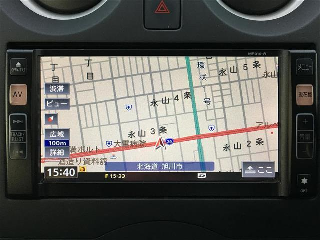 X FOUR ワンオーナー 夏冬タイヤ ナビ ワンセグTV(11枚目)