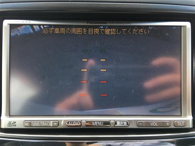 2.5iアイサイト ナビ バックカメラ クルコン パワーシート(25枚目)