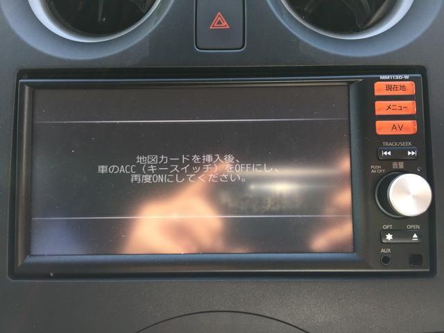X FOUR ナビ フルセグTV 夏冬タイヤ(10枚目)