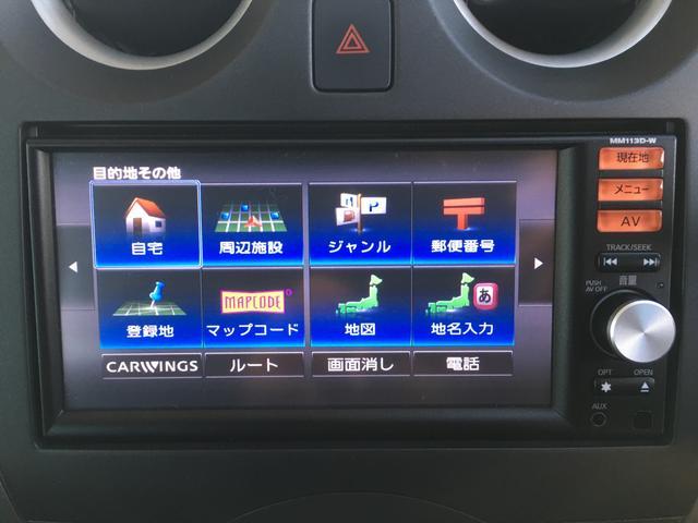 X/純正メモリナビ ドラレコ Bカメラ ETC(6枚目)
