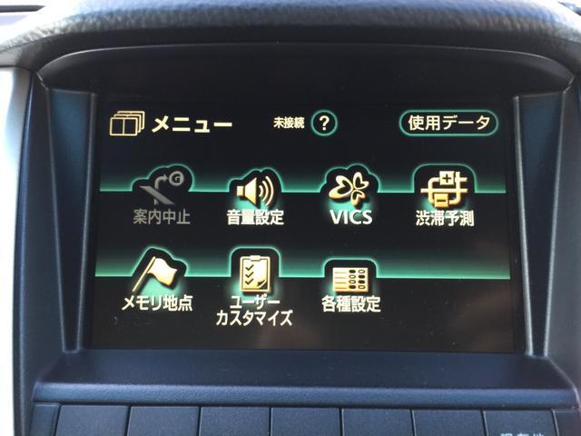 240G Lパッケージ 本革シート 純正HDDナビ Bカメラ(15枚目)