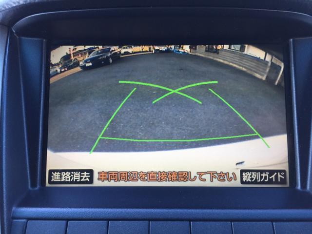 240G Lパッケージ 本革シート 純正HDDナビ Bカメラ(16枚目)