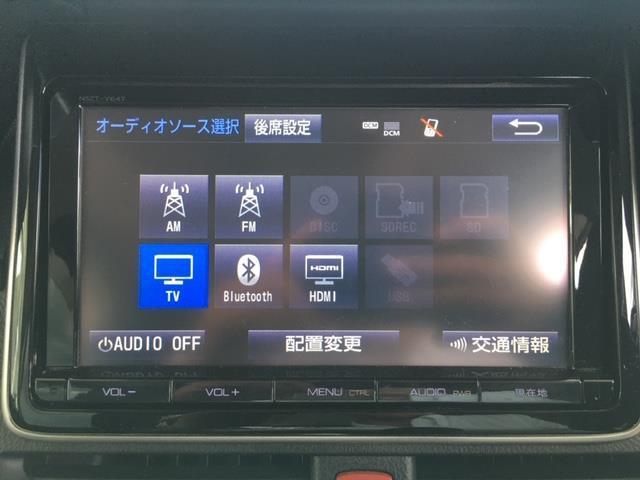 ZS 煌 4WD 両側パワースライドドア 純正9インチナビ フリップダウンモニター バックカメラ クルーズコントロール アイドリングストップ スマートキー(4枚目)