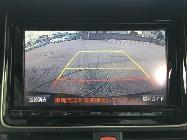 ZS 煌 4WD 両側パワースライドドア 純正9インチナビ フリップダウンモニター バックカメラ クルーズコントロール アイドリングストップ スマートキー(6枚目)