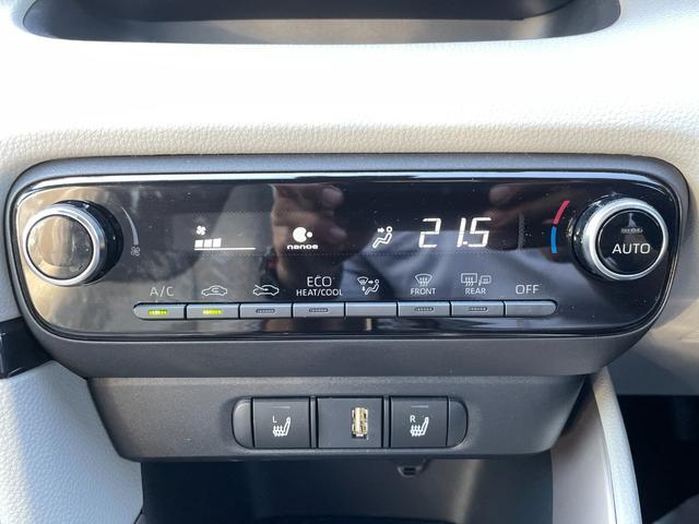 ハイブリッドZ ・1オーナー・セーフティセンス・ヘッドアップディスプレイ・ブラインドスポットモニター・リヤクロストラフィックアラート・パーキングサポート・パノラミックビューモニター・クリアランスソナー・ハーフレザー(15枚目)