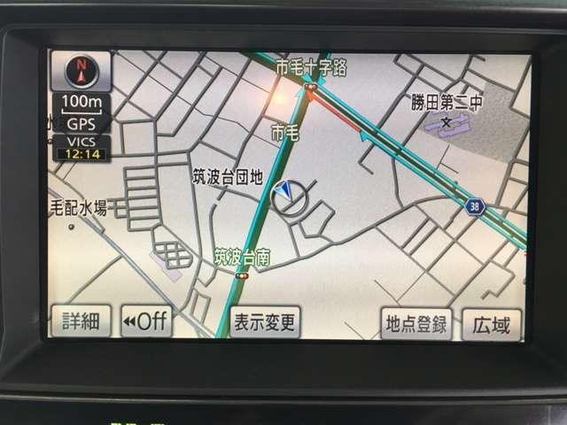 「トヨタ」「クラウン」「セダン」「茨城県」の中古車7