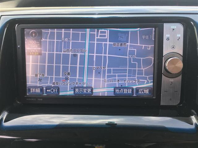 トヨタ エスティマ アエラス レザーパッケージ 純正HDDナビ フルセグ ETC