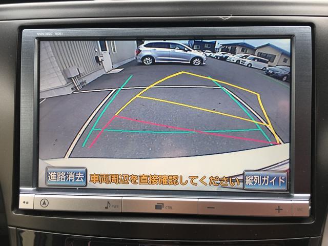 G モデリスタエアロ LEDオートライト ナビ バックカメラ(19枚目)