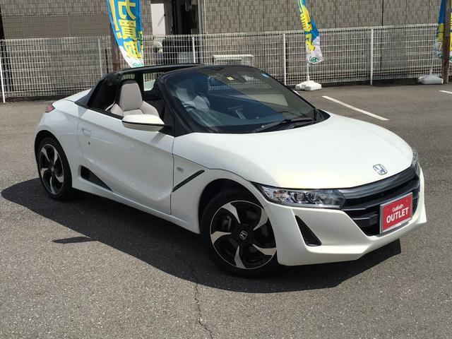 「ホンダ」「S660」「オープンカー」「岐阜県」の中古車20